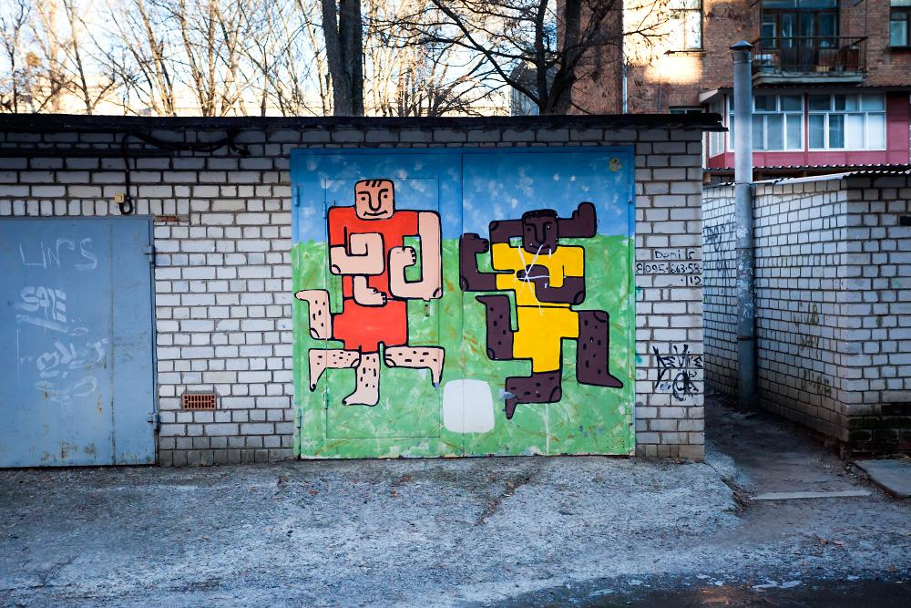 Харьковские граффити