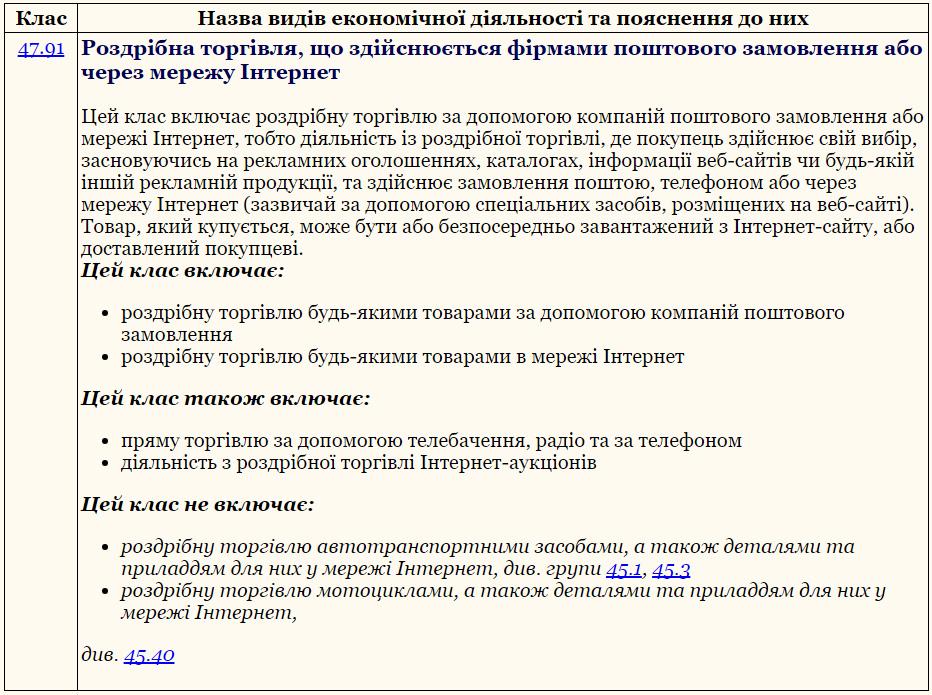 Хостинг квед 2012 joomla halcyon настройка мобильной версии сайта