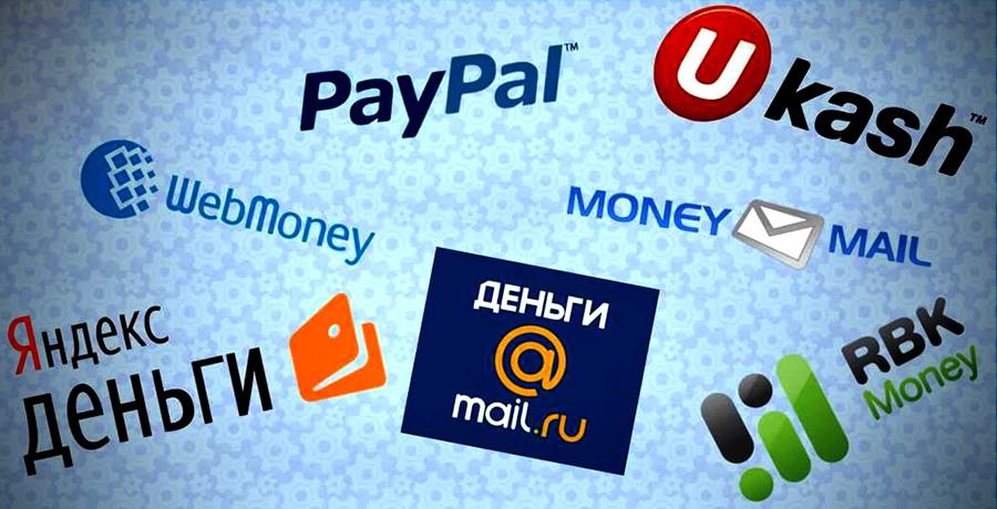 Фрилансер (предприниматель) и электронные деньги.
