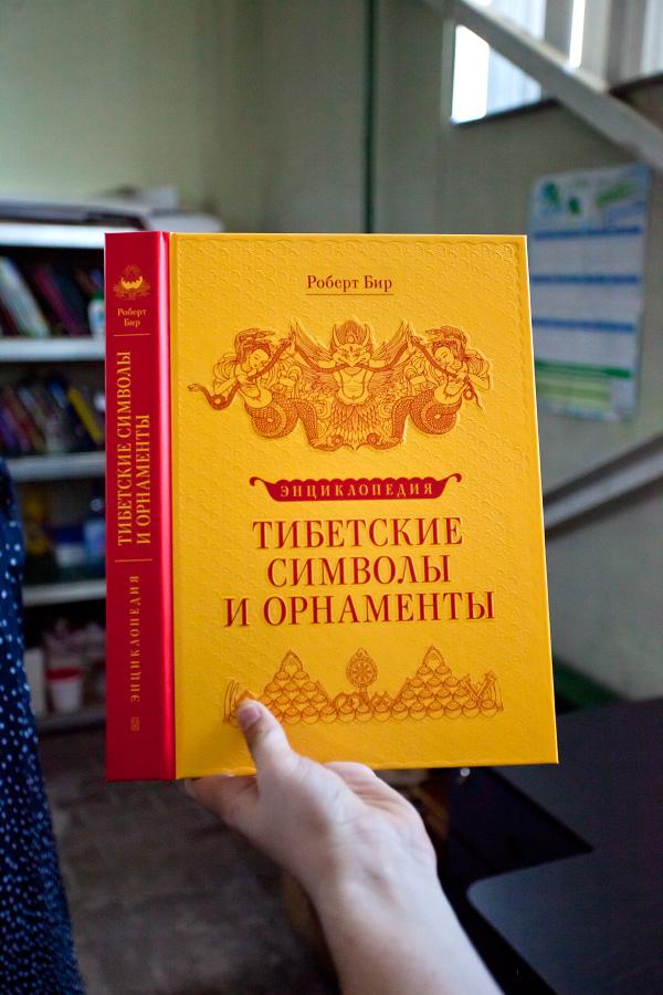 """Типография """"Фактор-Друк"""" - как печатают книги"""