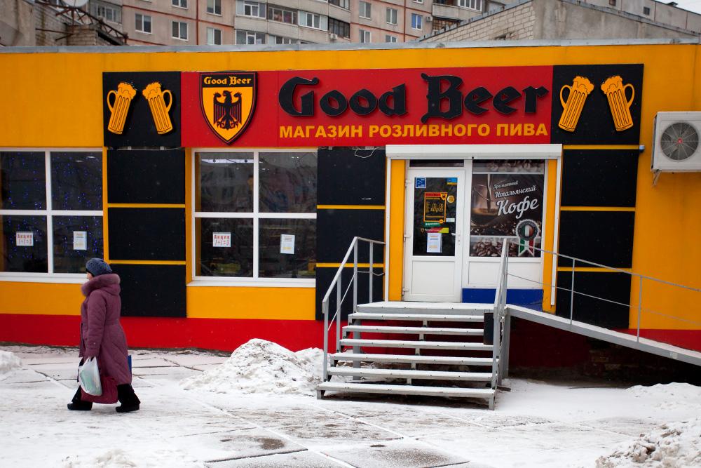 """""""Good Beer"""" - хороший магазин хорошего пива"""