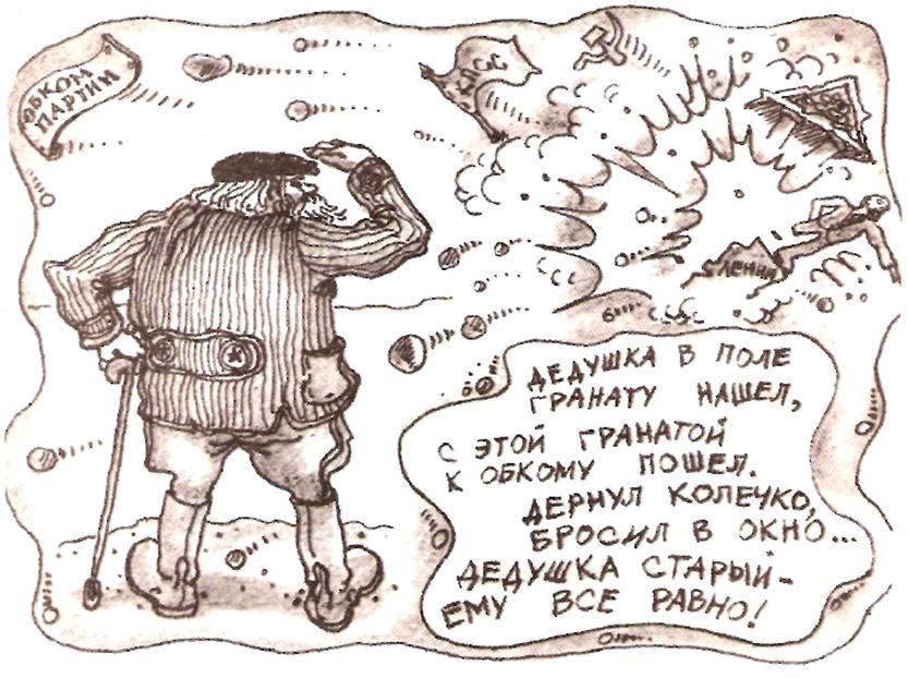 стишки-садушки