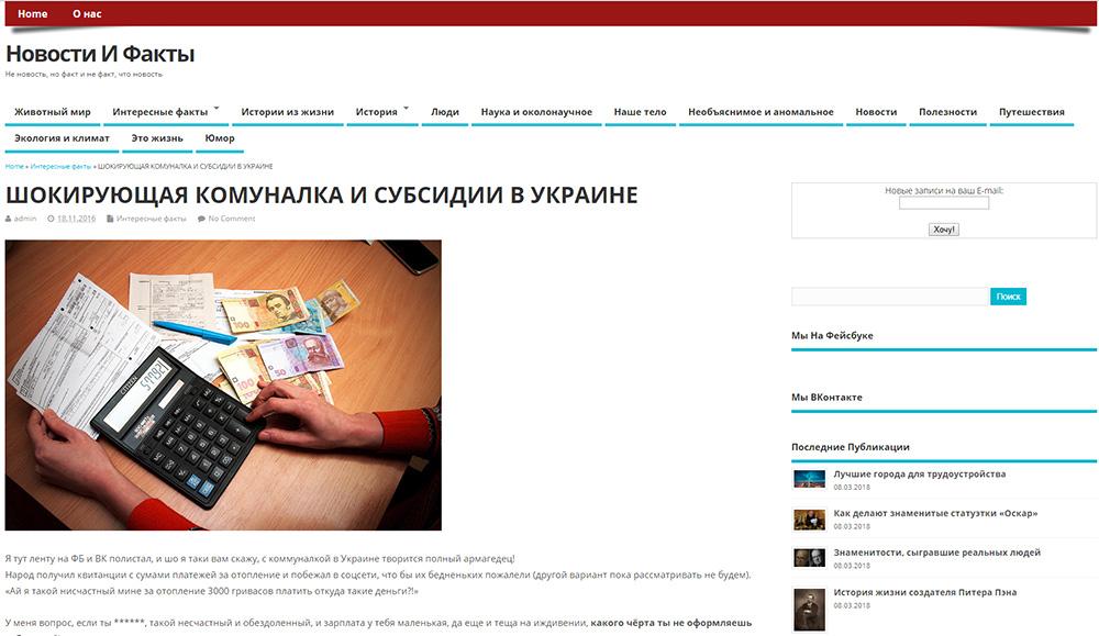 Публикации моих постов и статей на интернет порталах