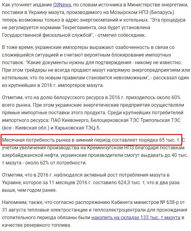 Минфин плюс ГФС Украины – некомпетентность или умысел?