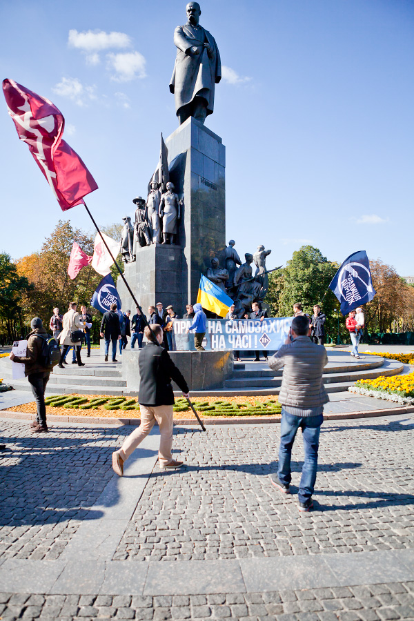 Как «Демократична сокира» по Харькову ходила