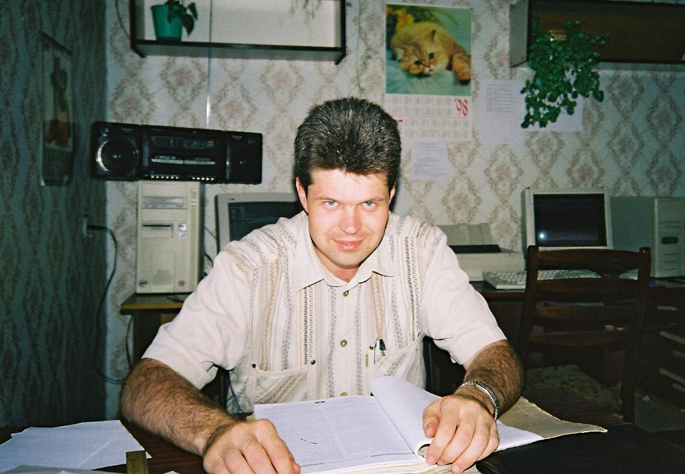 Работа в налоговой: телепортация в Харьков.