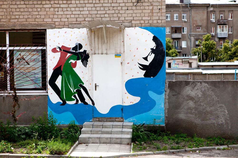 Харьковский стрит-арт. Часть вторая.
