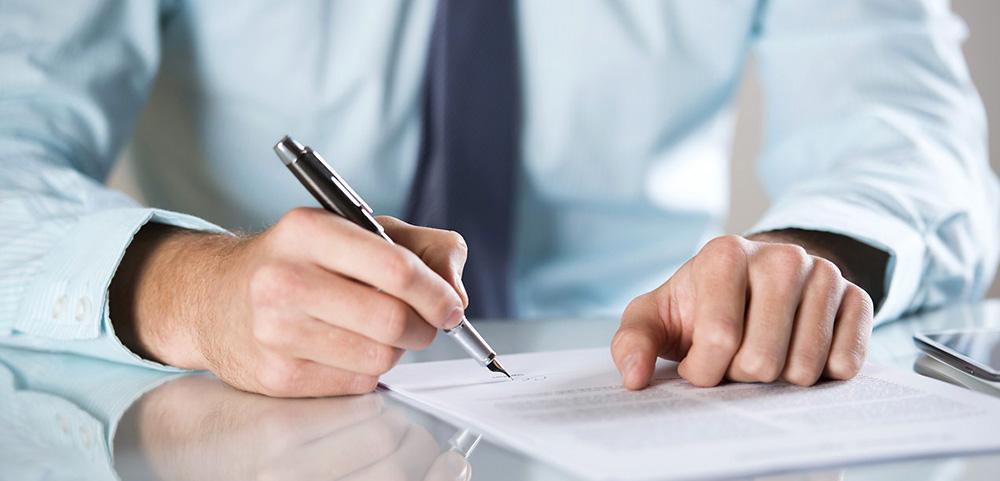 Разрешение на значительную сделку для руководителя ООО