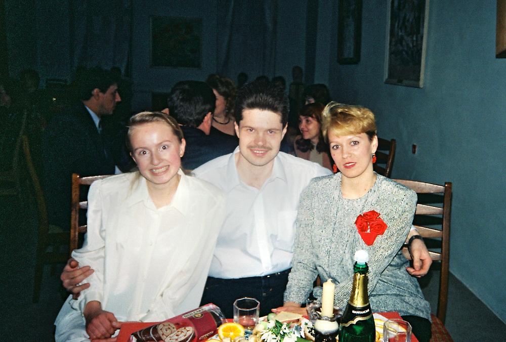 Ночь музеев в 90е годы