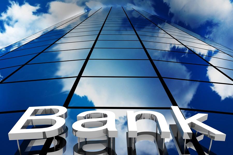 О банковской системе и банковской тайне.