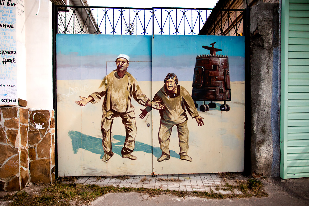 Харьковский стрит-арт