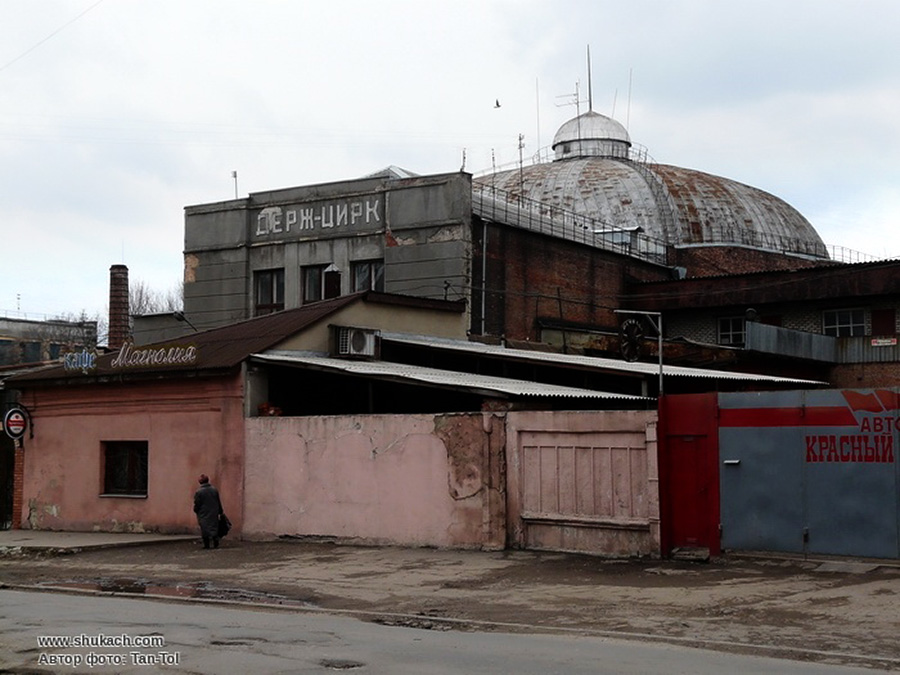 Прогулка по Харьковскому старому цирку