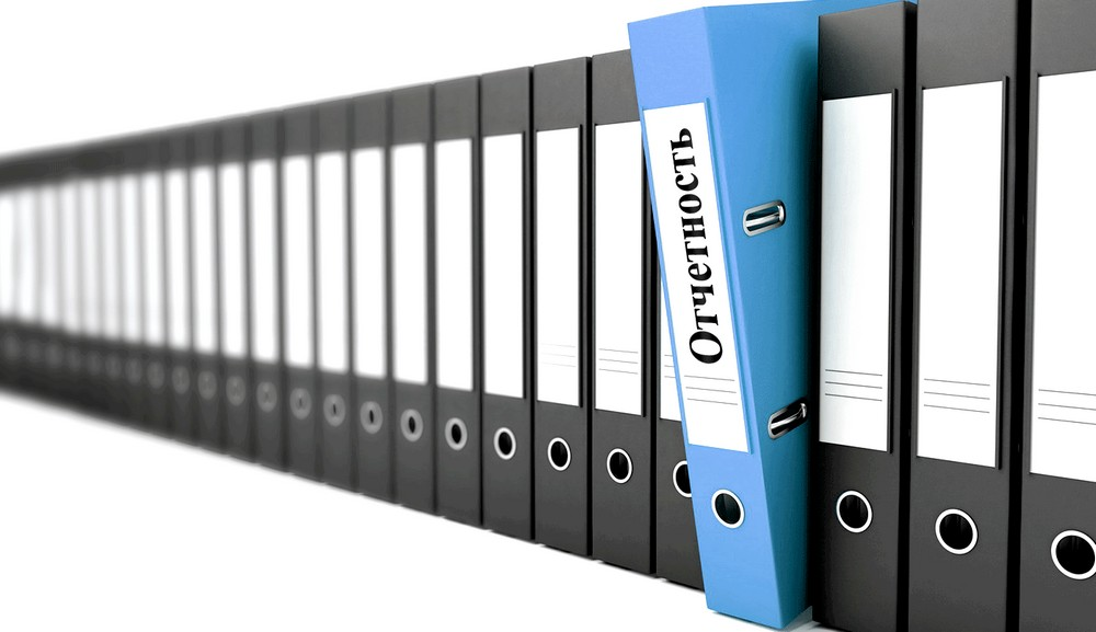 Де в Харкові підприємці і юридичні особи можуть надати податкову звітність (звіти)