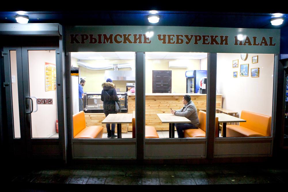 Кримські чебуреки в Харкові