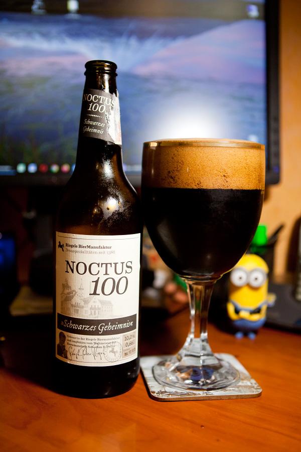 Non-Prof дегустации: большая дегустация темного пива