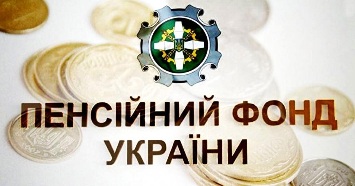 Как получить справку ОК-7 (7-ОК) в электронном виде на портале Пенсионного фонда Украины (ПФУ). Справка 7ОК с QR-кодом, как ее получить.